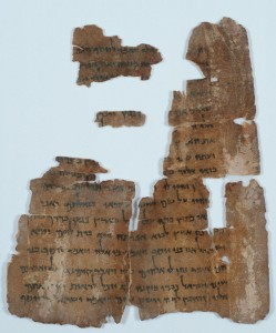 This fragment will be on exhibit in St. Paul at the Science Museum of Minnesota. It depicts Genesis 48: 8-10, in which Jacob blesses his grandsons Ephraim and Manasseh.